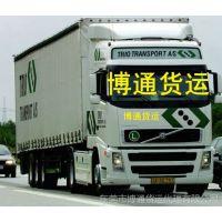 东莞市长安镇步步高大道到福建省厦门市的物流专线有没有?电话是15818368941