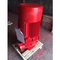 上海消防泵厂家XBD3.8/24.2-80L-200IB 15KW