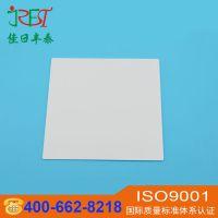 99/95氧化铝陶瓷片 电子导热陶瓷片 陶瓷基板耐磨陶瓷散热垫片