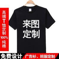 昆明短袖T恤厂家、专业定制短袖T恤,印字印图效果好