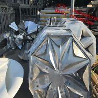 滚涂铝单板价格  弧形装饰铝单板  造型铝单板