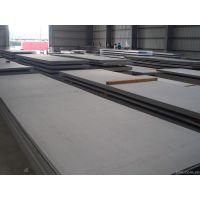 无锡2205不锈钢板生产厂家{10mm-20mm}不锈钢板厂家