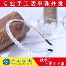 陕西省榆林市手工活外发手工活加工项目 手工加工兼职在家