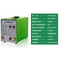 智能精密焊机HS-ADS02