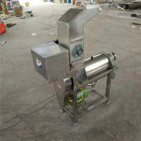 厂家专业定制青菜榨汁机 螺旋榨汁机 超高出汁率
