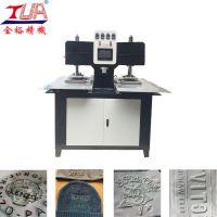 供应针织服装植胶设备厂家-东莞自动化厂家