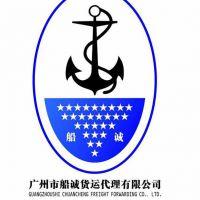 上海港韵物流有限公司