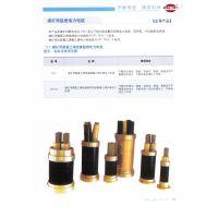 齐鲁电缆矿用电力电缆MYJV-0.6/1KV 4*4 阳谷齐鲁国标裸铜线