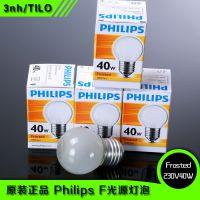 Philips飞利浦 F光源230V40W 光源箱看色专用 F灯泡