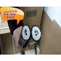 北京中海华光便携式烟气取样保温管缆/CEMS烟气伴热管/烟气伴热管缆