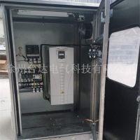 厂家直销智能高频控制柜 变频柜 控制柜 可定制加工