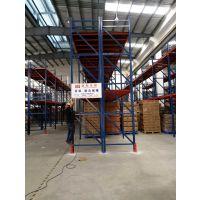 珠海货架定制(安全耐用+量仓定制)重量型托盘货架 珠海货架定制
