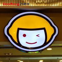 快乐柠檬门头招牌 亚克力吸塑发光招牌 户外广告门头厂家免费安装