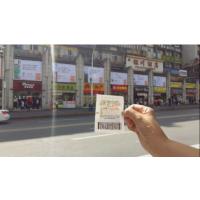 重庆市涪陵区新世纪商城外墙广告位招租