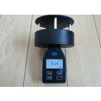 金洋万达/WD66-305手持式超声波风速风向仪