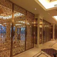 酒店古铜金属隔断,金属不锈钢定制