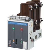 供应VS1-12真空断路器(侧装式)