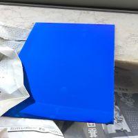 不锈钢PVD镀膜、真空电镀蓝、纳米涂层加工、真空镀膜加工、上海AG无风险投注实业交期短