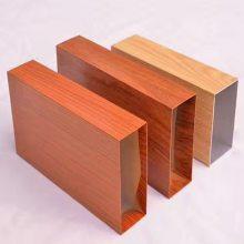 木纹铝方通厂家-欧百得按客户图纸生产