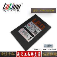 通天王5V70A(350W)炭黑色户外防雨招牌门头发光字开关电源