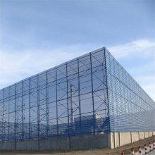 防风抑尘网图片 玻璃钢防风抑尘网 圆孔挡风墙安装