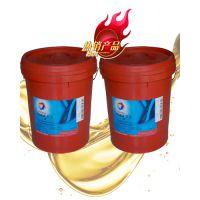 道达尔Euivis ZS100抗磨液压油液力传动油工业润滑油 【热销***】