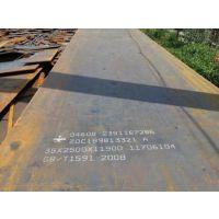 安钢Q460C高强板 低合金耐磨高强板 规格齐全