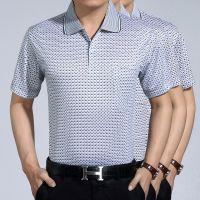 中老年男士短袖T恤爸爸装中年男装夏装翻领大码体恤衫父亲装50岁