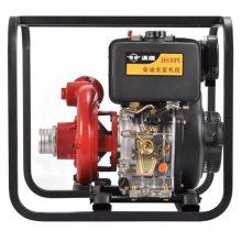 应急专用抽水泵 3寸柴油高压水泵HS30PIE