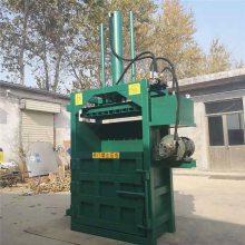 承德海绵打包机 富兴废铁压块机 纸箱立式液压打包机多少钱