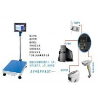 广州600公斤仓库称货物秤,多台秤数据传输电子秤