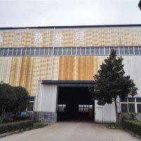 河南上易钢铁贸易有限公司