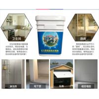 河池K11柔韧型防水涂料价格 保合防水厂家