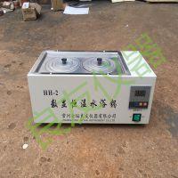 数显恒温水浴锅 HH-2 恒温水浴锅 水浴锅生产厂家 数显水浴锅
