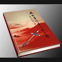 深圳定制印刷纸卡,宣传画册印刷,书籍订做设计,产品说明书印刷
