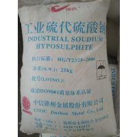 供应锦州工业级大苏打 中颗粒大苏打