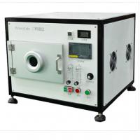 等离子表面清洗机 玻璃表面活化机PT-10S