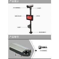 车牌识别系统一体机 小区自动抓拍摄像机 停车场门禁道闸管理系统