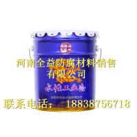 紫禁城水性醇酸磁漆 北京水性漆 廠家直銷低價