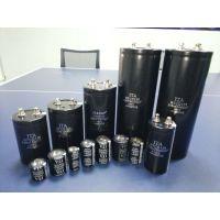 供应160V39000UF铝电解电容-螺栓电容-电解电容-牛角电解电容-深圳日田电容器