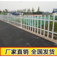 浙江杭州PVC护栏 浙江金华PVC绿化护栏 浙江绍兴PVC围墙护栏