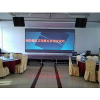 东莞室内全彩显示屏安装,智语P6LED显示屏,厂家直销