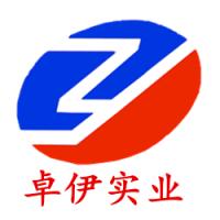 卓伊(上海)实业有限公司