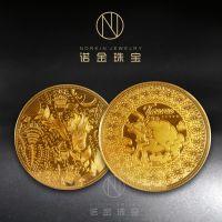 专业定制高档纪念币 十二生肖牛年纪念章 金银纪念币制做