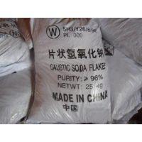 片碱,郑州松泰化工,天津供应片碱
