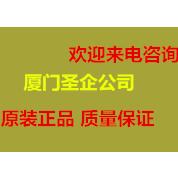 厦门圣企供应AABB 3HAC16013-1 机器人串行测量板