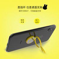 苹果6s手机壳指环扣一体女7plus可爱超萌兔子iphone6全包边8新款x