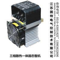 【大功率三相固态继电器】直流交流 SA34040D 江苏固特无锡工厂