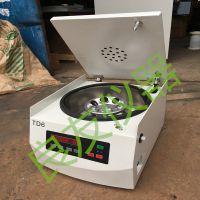 供应TD6M低速大容量离心机 100ML*4/50ML*6角转子自动平衡离心机