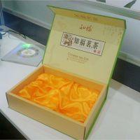 深圳定制礼品盒 精装盒礼品盒定制 精装盒设计 翻盖化妆品礼品盒定做